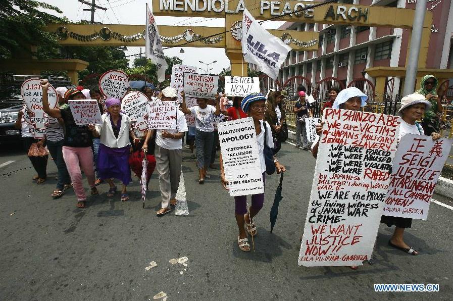 フィリピンの従軍慰安婦への謝罪を要求