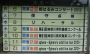 20120812052917.png