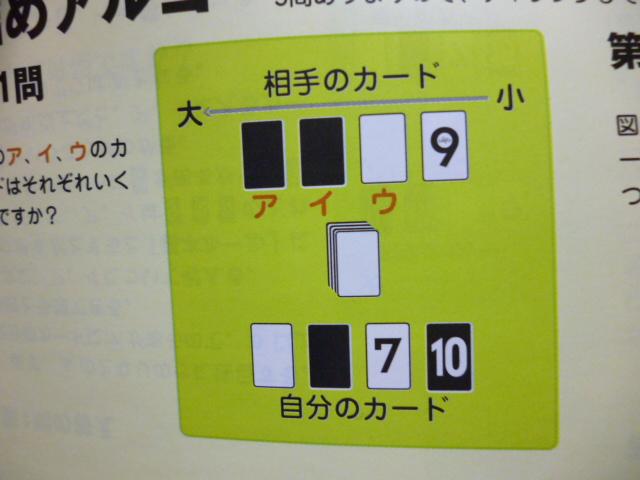 恋ヶ窪② 305