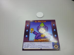 恋ヶ窪② 268