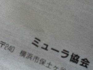 恋ヶ窪② 269
