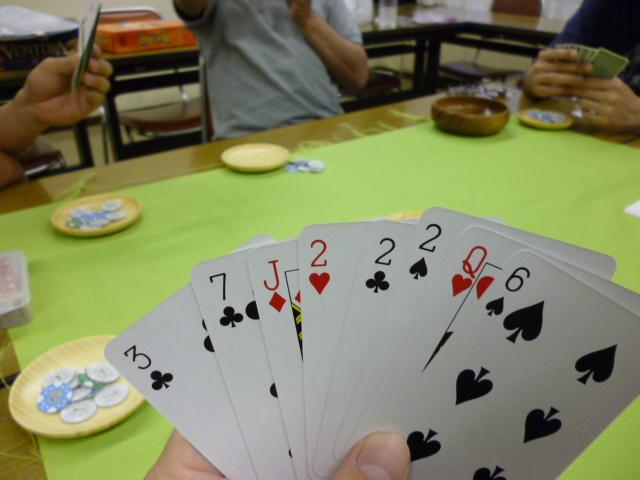 恋ヶ窪② 040