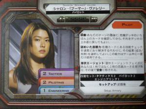 恋ヶ窪② 082