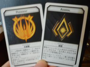 恋ヶ窪② 083