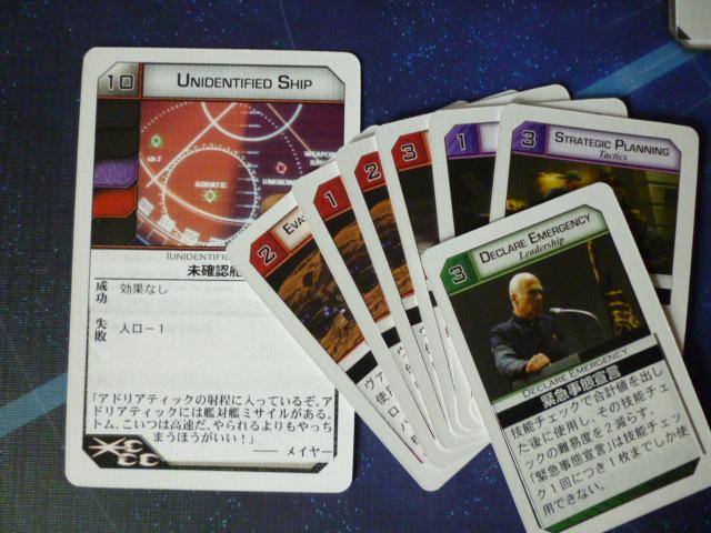 恋ヶ窪② 092