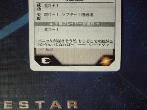 恋ヶ窪② 093