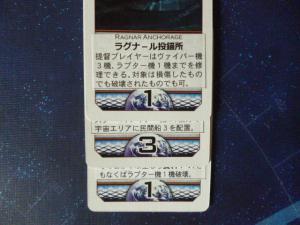 恋ヶ窪② 097