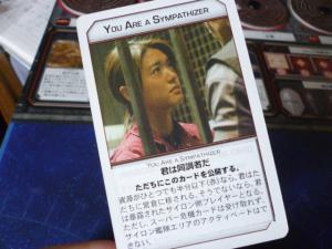 恋ヶ窪② 098