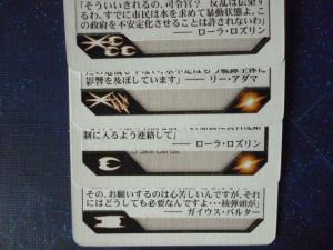 恋ヶ窪② 108