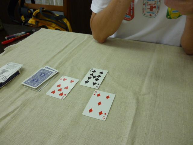 恋ヶ窪② 119