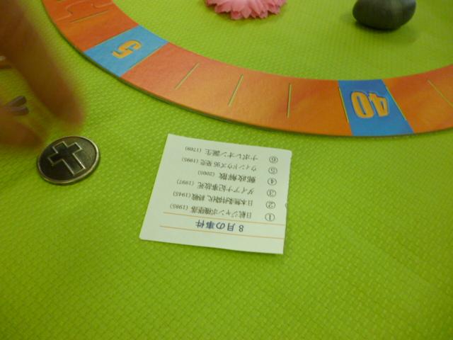 恋ヶ窪② 010