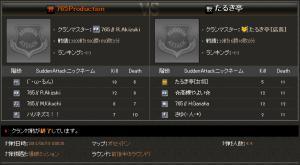 H24_08_18_01.jpg