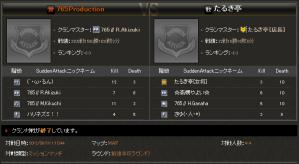 H24_08_18_04.jpg