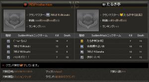 H24_08_18_05.jpg