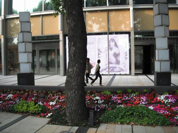 東京ミッドタウン18〔フリー写真〕
