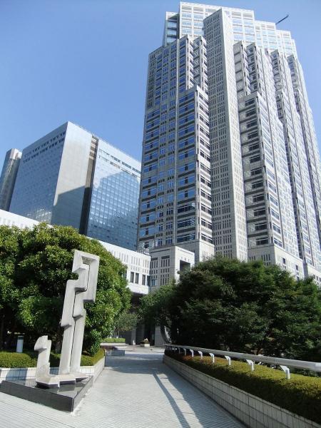 東京都庁・新宿副都心5〔フリー写真〕