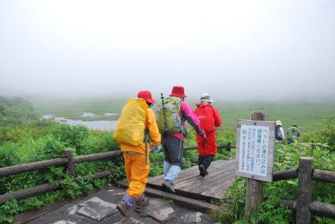 八島湿原入口