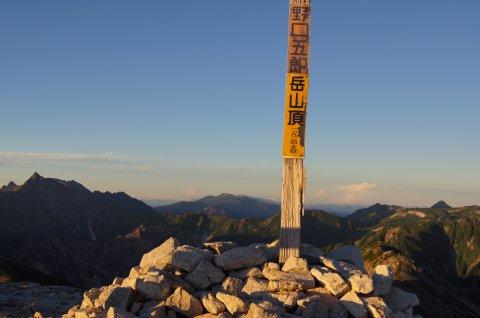 野口五郎岳山頂