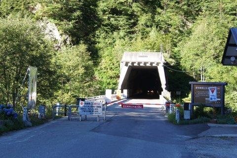 山ノ神トンネル