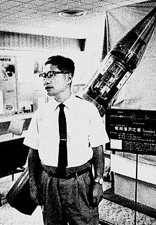 225px-Hideo_Itokawa_circa_1961.jpg