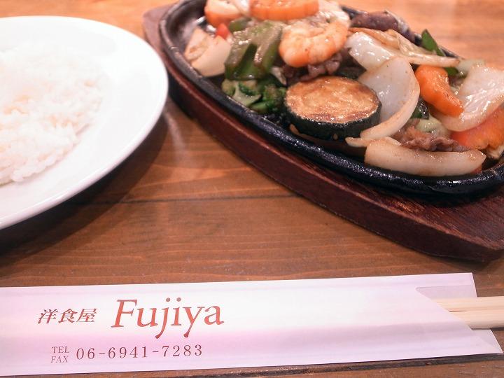 洋食屋Fujiya