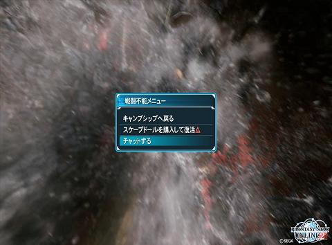 2013-03-27-045132.jpg