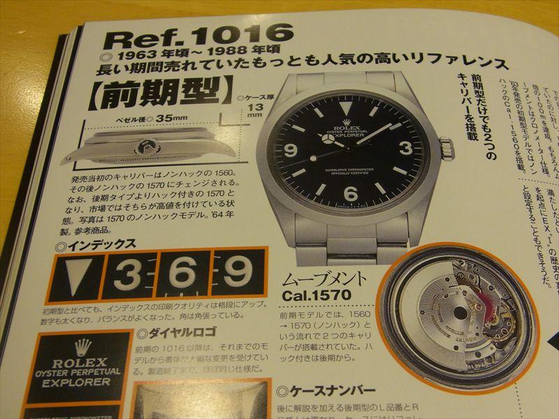 20140124007_R.jpg