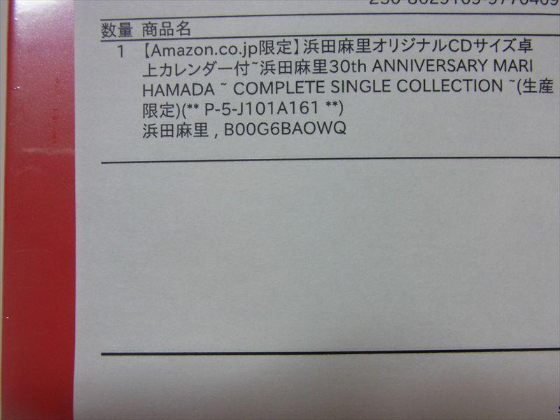 20140130004_R.jpg