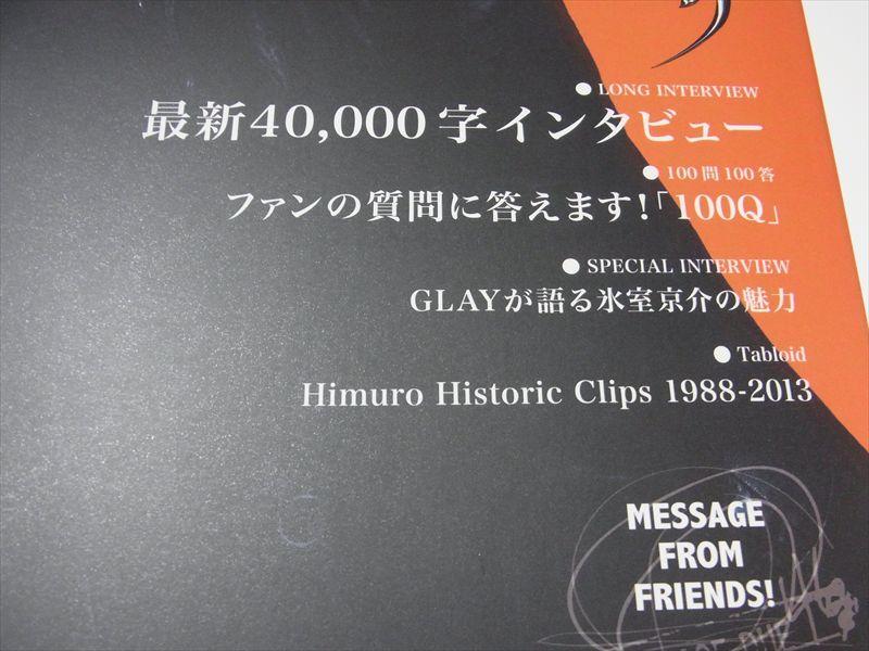 20140131005_R.jpg