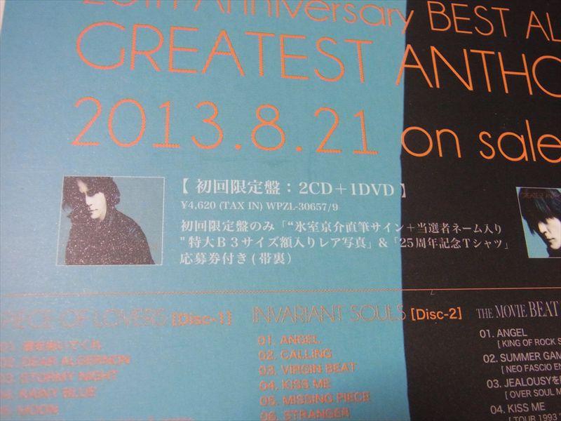 20140131009_R.jpg