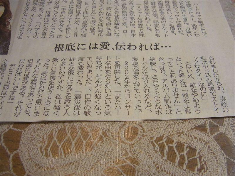 20140207004_R.jpg