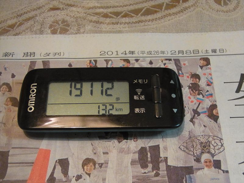 20140208023_R.jpg