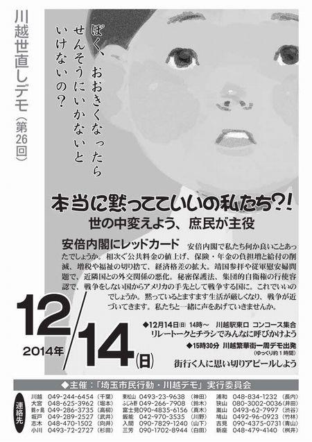 201411130122148e4.jpg