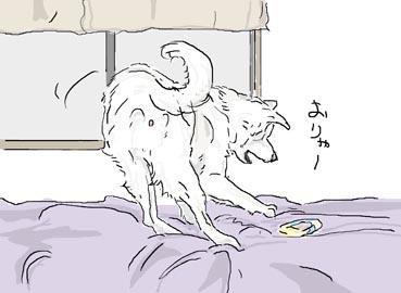 いじゅものひ3