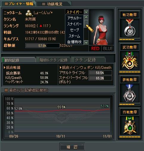 KD51.jpg