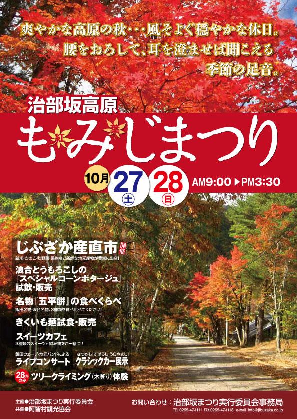 FB121020002.jpg