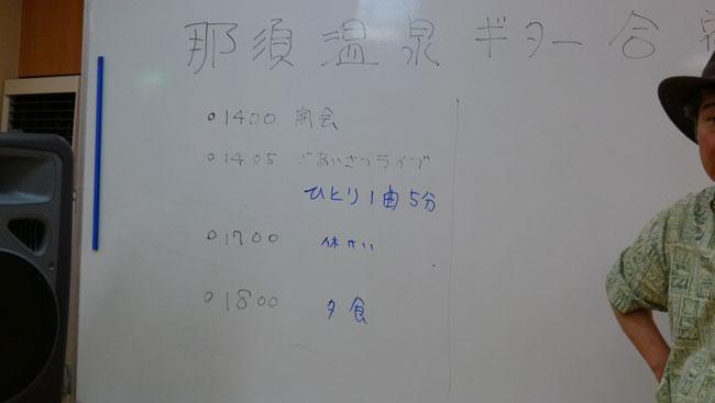 P1030137_20120609090134.jpg