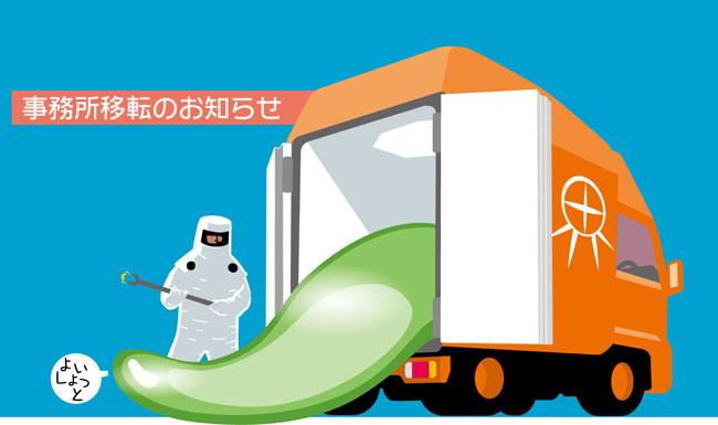 sakaiya002_2.jpg