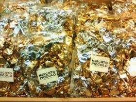 20130217ミックスチョコレート