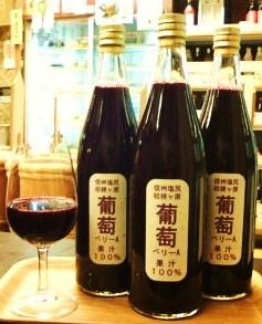 20130224葡萄ジュース