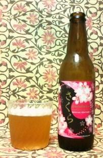 20130226さくらビール