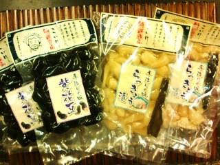 20130331紫花豆&らっきょう