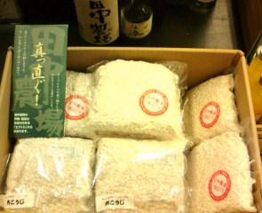 20130522田中農場 米こうじ