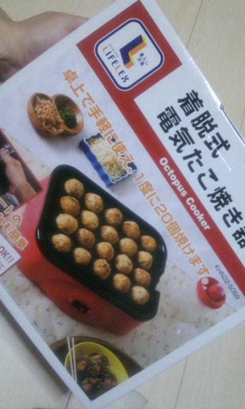 moblog_d7ada3aa.jpg