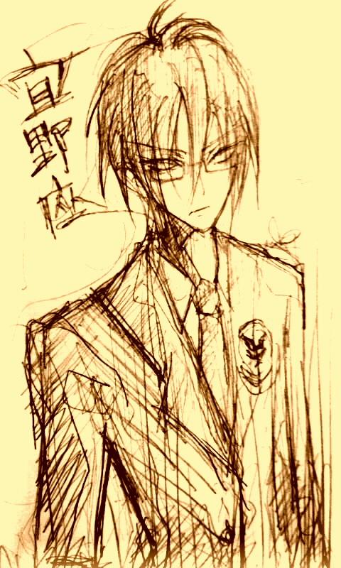 moblog_f49d18b2.jpg