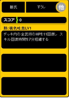 桃色吐息LV1