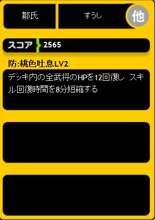 桃色吐息LV2