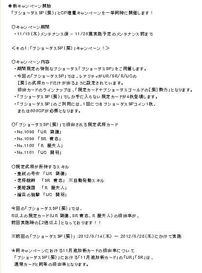 蜀SP11/15