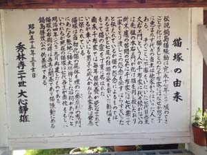 nabeshima9.jpg
