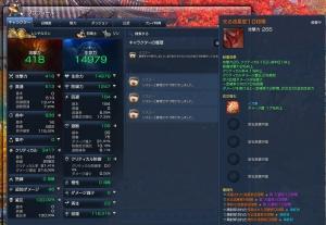 赤武器 光2  10段階